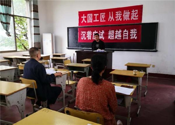 """我院成功举办2020年BB平台市""""金蓝领""""装配钳工职业技能鉴定考试"""