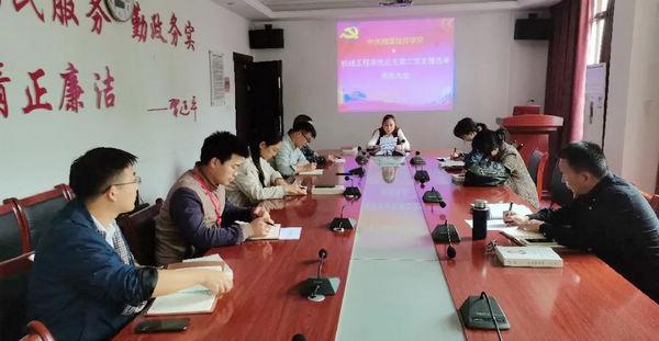 机械工程系党总支选举产生两个党支部委员会